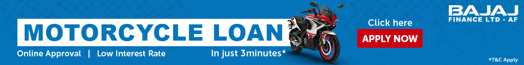apply for a two wheeler loan