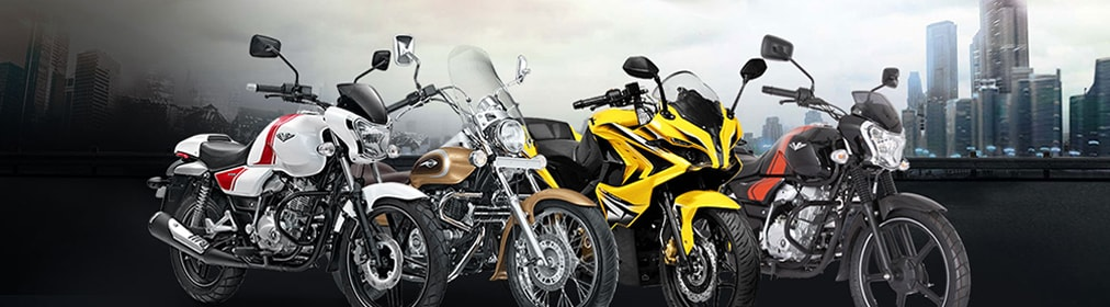 Bajaj Bike Finance