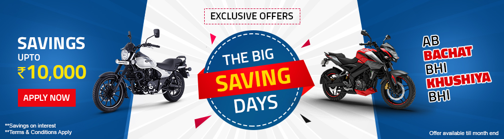 Big saving Days_1
